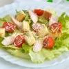 Salad «Roman fables»